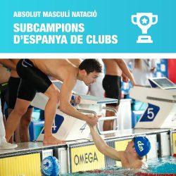 Equip de Natació subcampió d'Espanya de Clubs de Divisió d'Honor